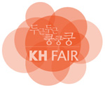Kyunghang housing fair 2013